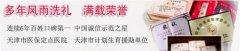 【北京日报】北京医院排名-北京凤凰妇儿医院较好