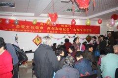【北京网】乐园义诊走进社区 解决北京市民看病难