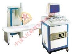 HD-09体外短波电场热疗系统