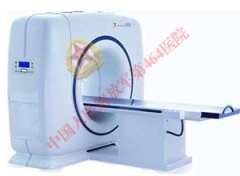ZD-2001体外短波电容场热疗系统