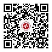 津门中医院七夕节点赞赢健康