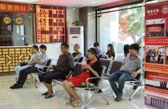 深圳肤康皮肤病医院紧急提醒:近期多种皮肤病高发危害大