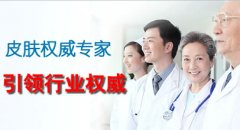 """省青年医学会""""焕肤计划""""—关爱肌肤 温情启动"""