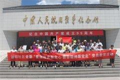北京凤凰医院参加红色之旅党员教育活动