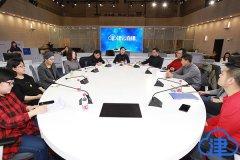 """津云再签约26家融媒体工作室 第三期沙龙活动探究""""爆款""""产品如何""""有章可循"""""""